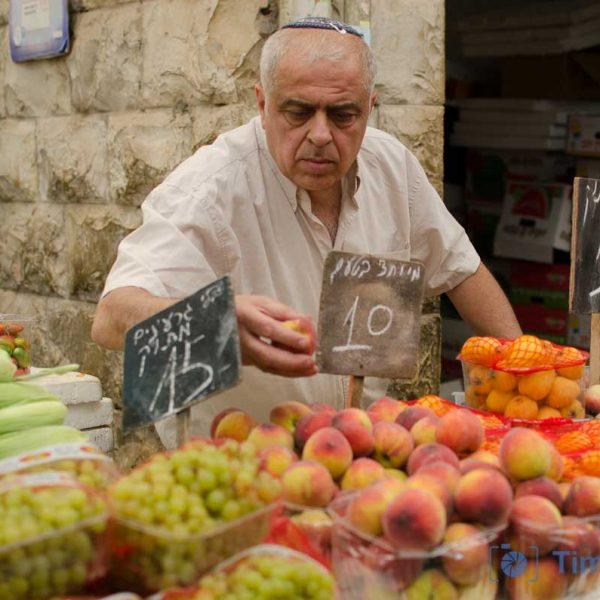 Straat fotografie Israël